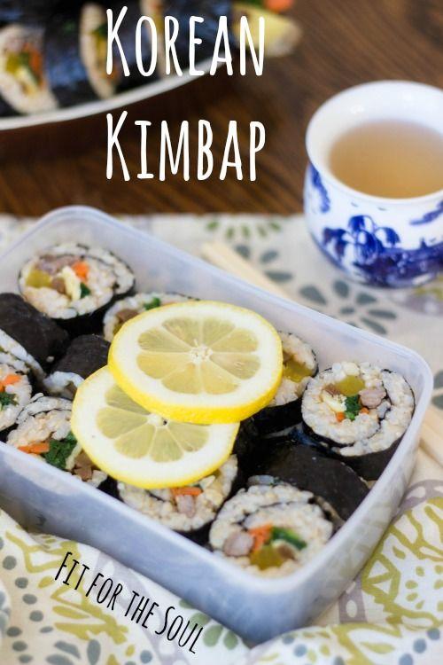 Korean Beef Kimbap Recipe {healthier and lower fat version} | www ...