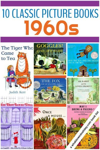 List of 1960s children's book.  Have you read these classics? Click through for the entire list.