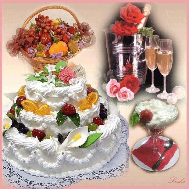 Открытки с днем рождения женщине торты 87
