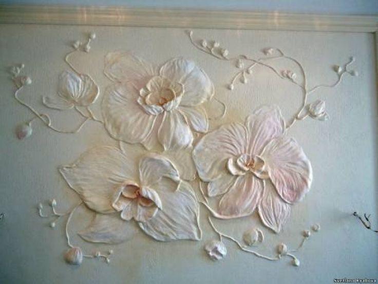 Мастер класс барельеф цветка из гипсовой шпаклевки своими руками 67