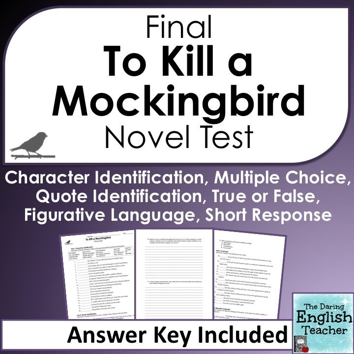 final essay questions for to kill a mockingbird To kill a mockingbird—harper lee final exam—essay in an essay, answer the question: is atticus a good father sure, he teaches his kids right from.