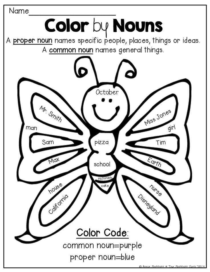 Free coloring pages of nouns and verbs
