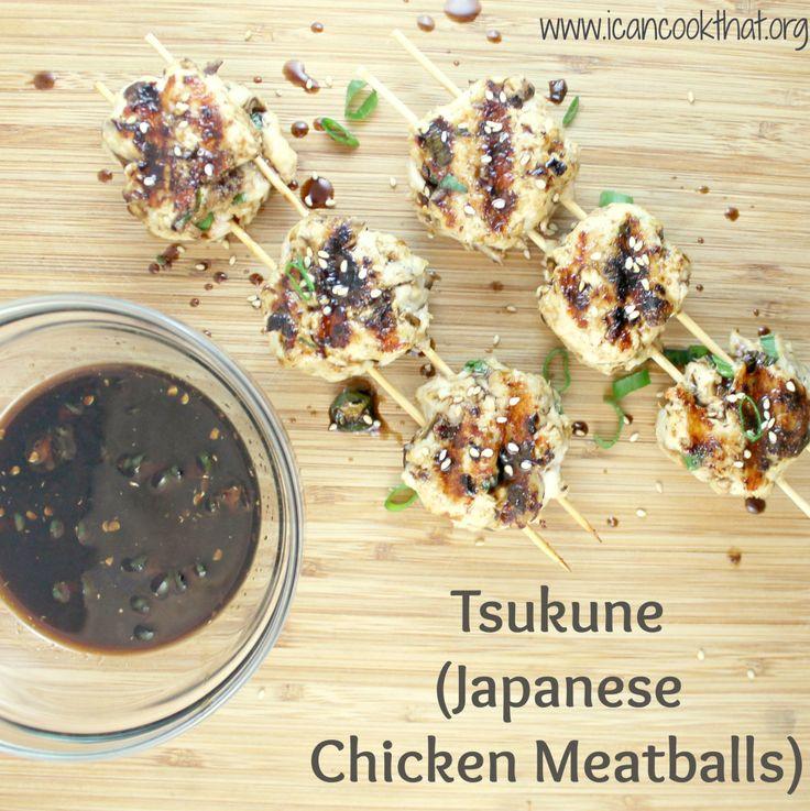 Chicken Tsukune (Japanese Chicken Sausage) Recipe — Dishmaps