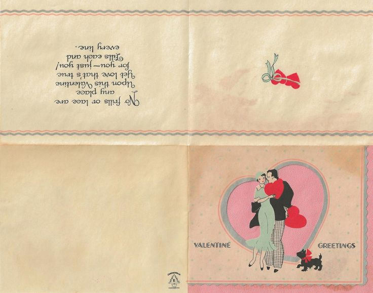 valentines e cards 2014