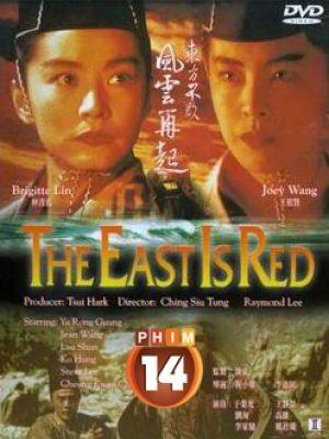 Phim Đông Phương Bất Bại