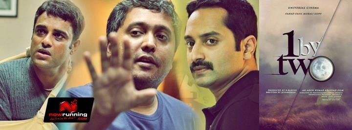 polytechnic malayalam movie dvdrip download