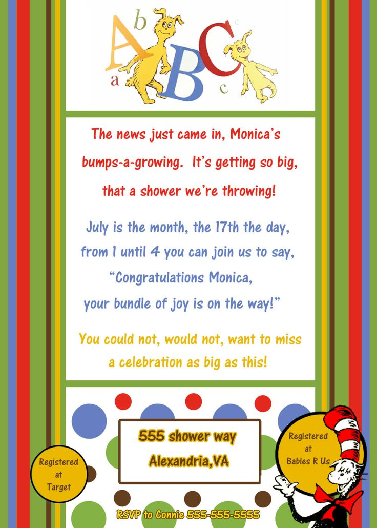 5x7 dr seuss baby shower invitation premie option available as well