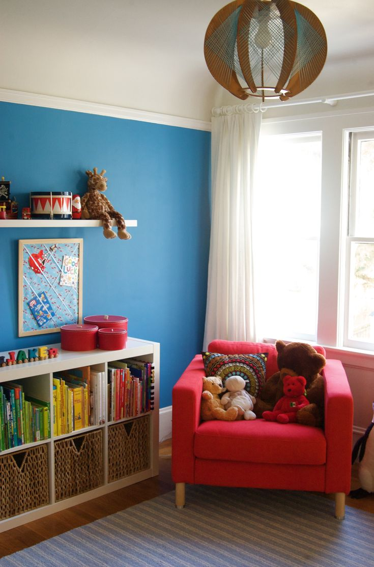 Reading Area Rooms Boys Room Pinterest