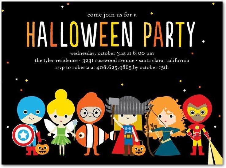 halloween party invitations adults