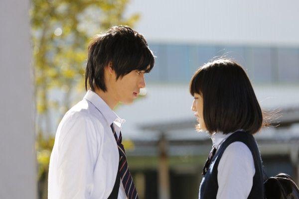 J-Movie Say Sukitte Ii nayo 2014 Bluray