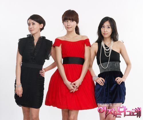Phụ Nữ Là Thế - Vtv2 | Phim Hàn Quốc