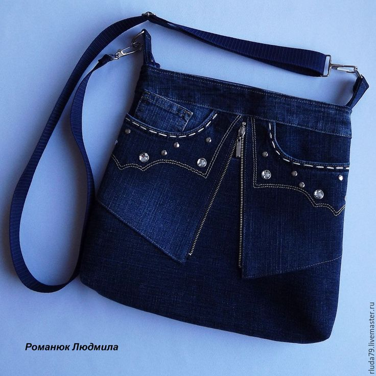 Джинсовая маленькая сумочка своими руками 42