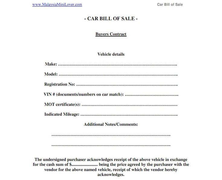 simple bill of sale template