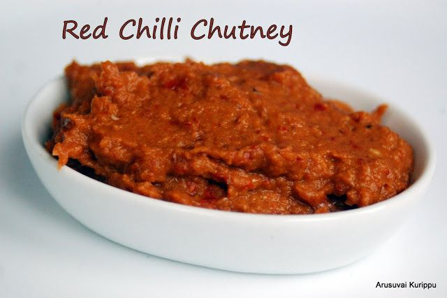 Roshni's Kitchen: Red Chilli Chutney - Onion Chilli Chutney