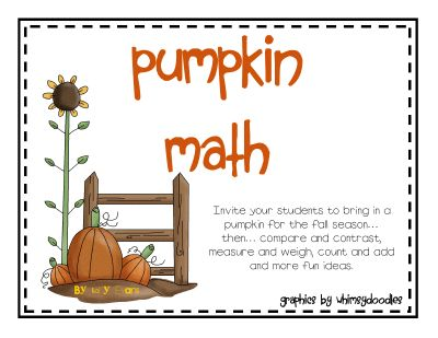 pumpkin math for the fall - pumpkin study/unit