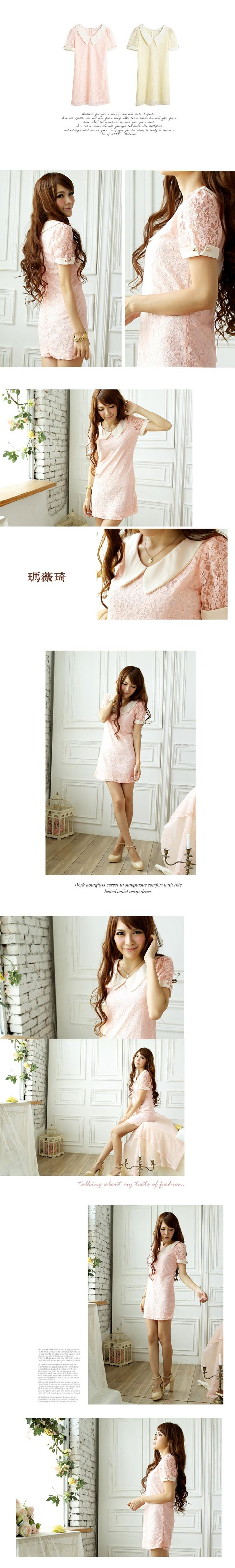 Pale pink. Loooooove this website