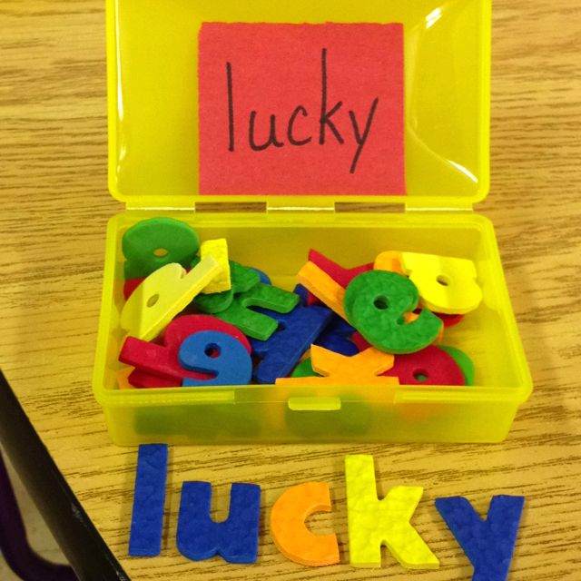 Word Building Work Station -- soap dish, foam letters, and words cards