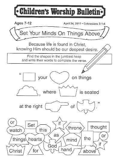 Gargantuan image in free printable children's church bulletins