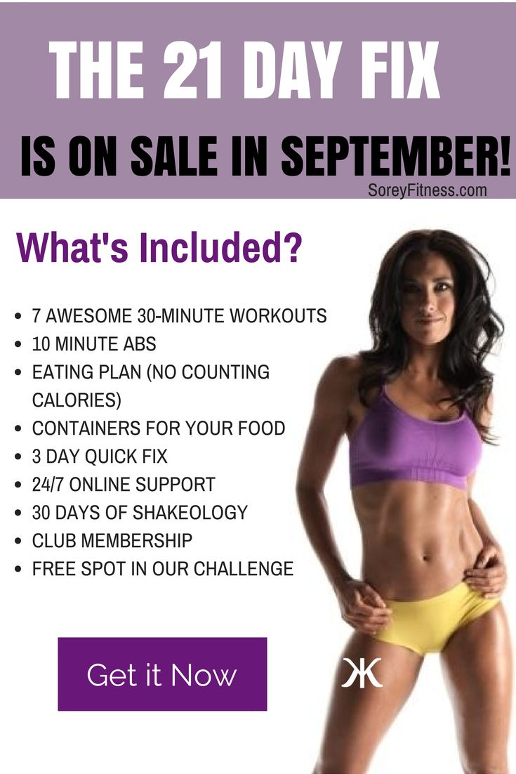 You should enter BeachBody if you want to get fit, lose weight and get healthy! Come today, and choose whatever suits your needs to benefit from the special promotions and deals! Spend over $49, and enjoy Free Shipping!