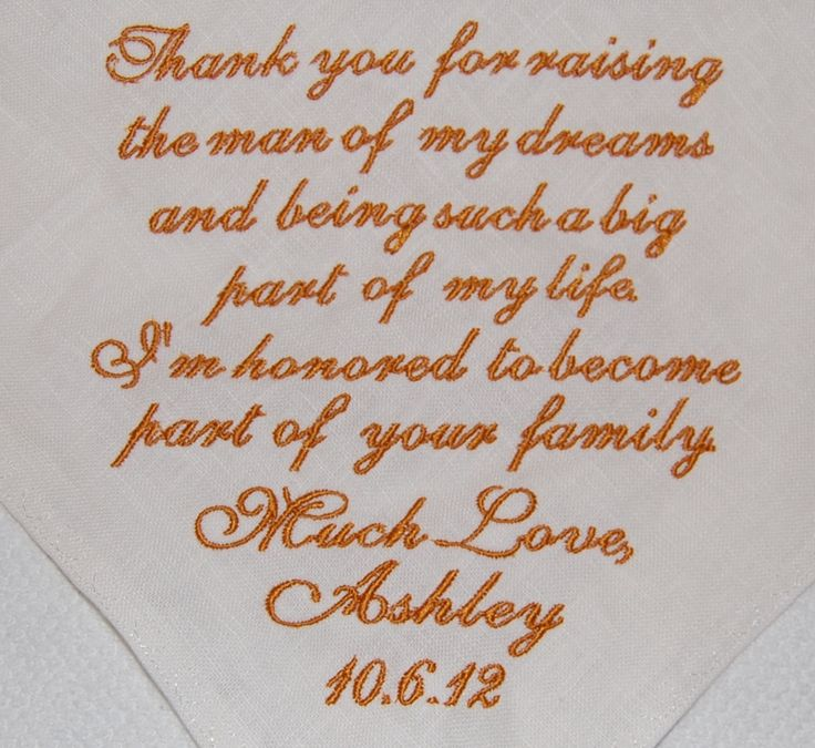 Wedding Handkerchief 100% White Linen Father of the Bride, Groom, Mot ...