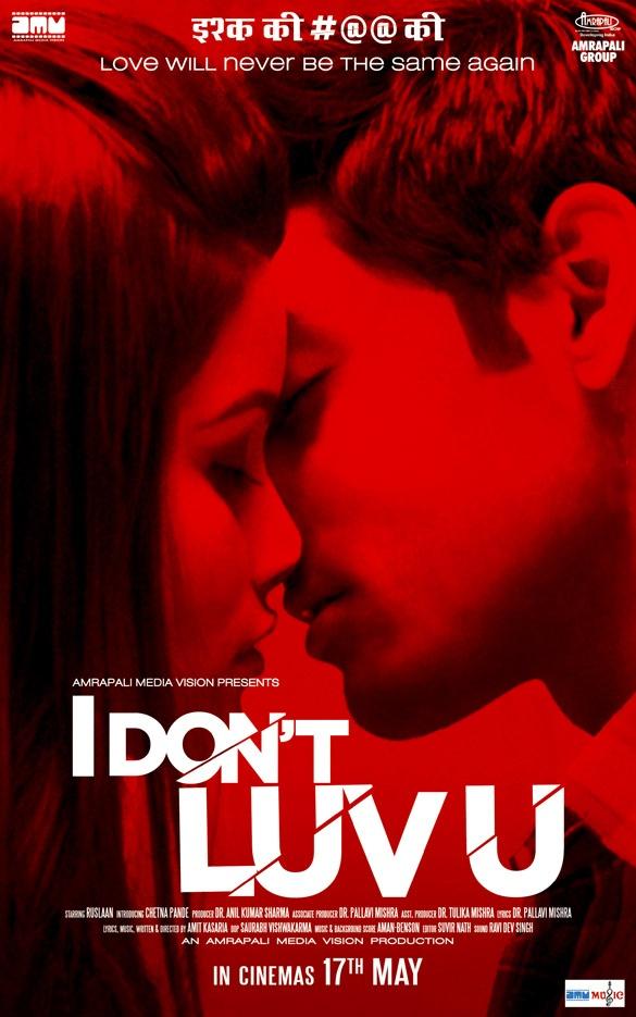I Don't Love U