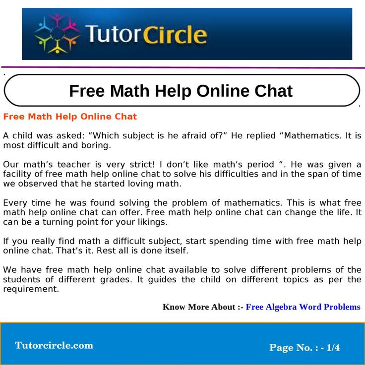 Online chat for homework help