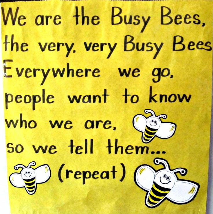 Busy Bee Quotes on Bee Bulletin Board Slogans