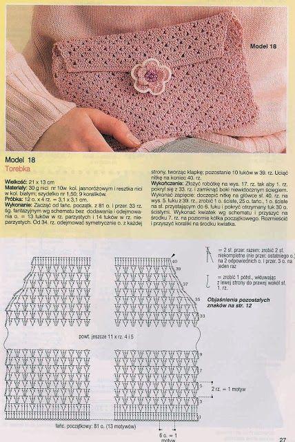 Схема вязания спортивного костюма малышу 82