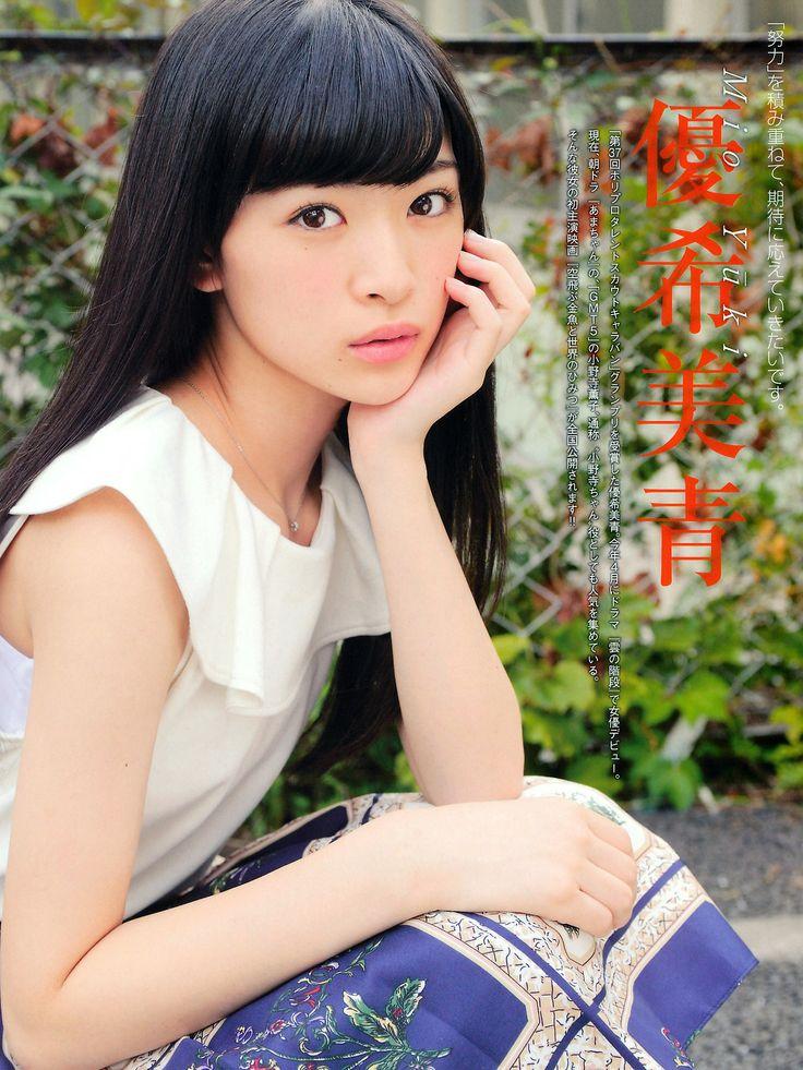 MiOの画像 p1_35