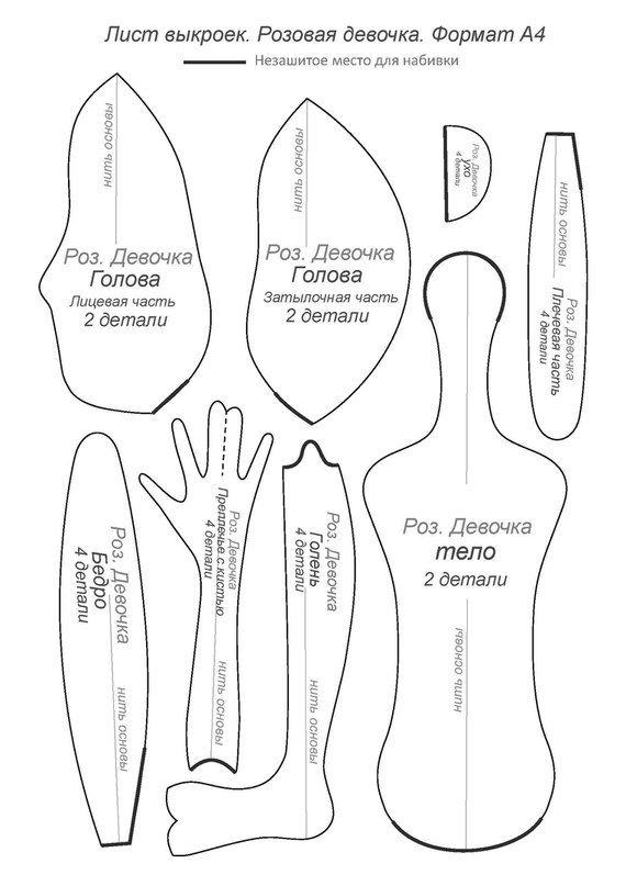 Выкройки натальи мироновой