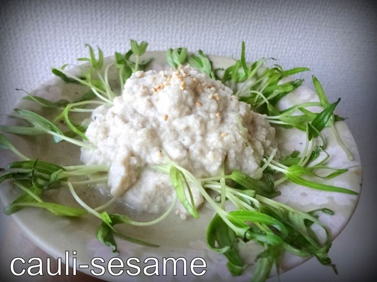 creamy cauliflower puree with tahini | .:Healthy or LoCal Recipes ...