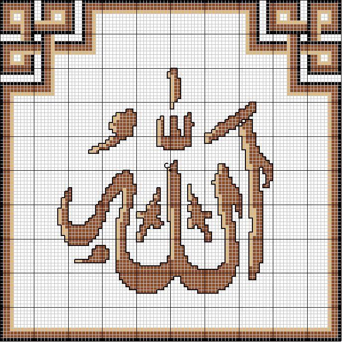 Вышивка бисером мусульманские мотивы схемы 47