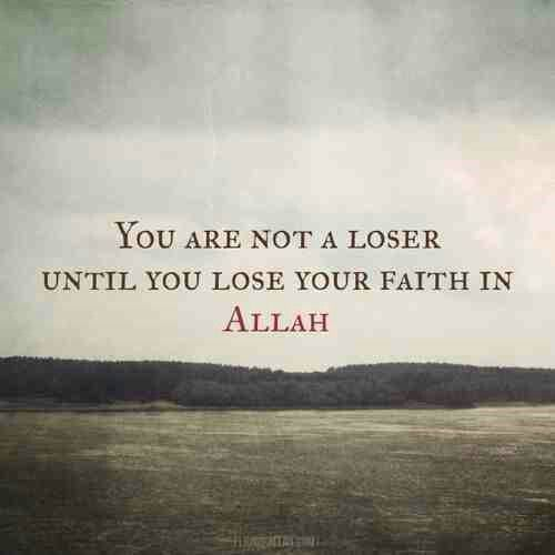 essay on faith in allah
