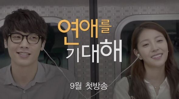 Kbs hope for dating eng sub-in-Dunbasque