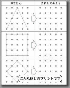 tanabata hiragana