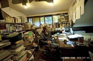 井上ひさし(日・小説家、劇作家、放送作家) 井上ひさし(日・小説家、劇作家、放送作家) | Bo
