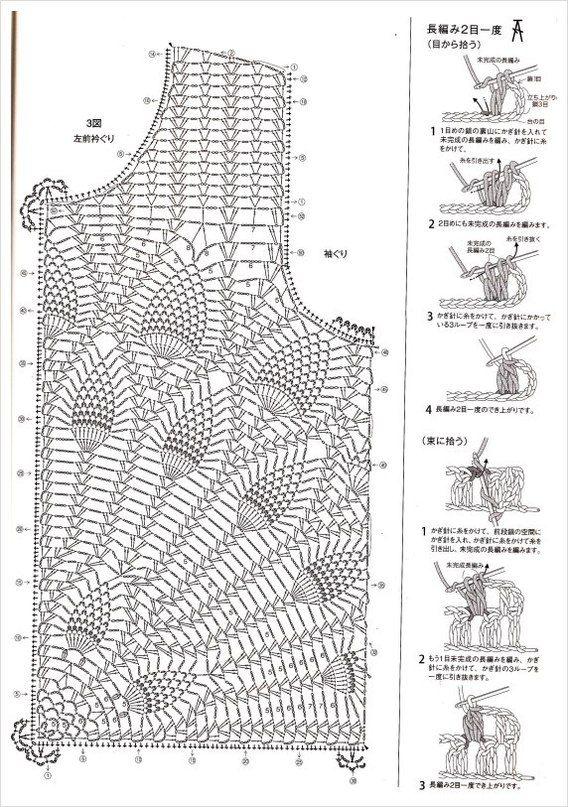 Вязание крючком болеро японские и корейские схемы 58