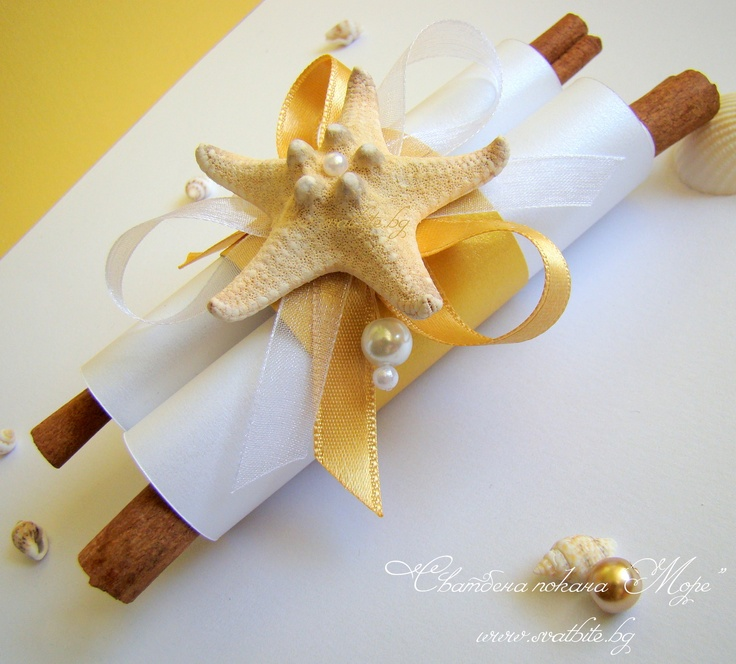 ... .bg / Сватбена покана Море / Wedding invitation Sea