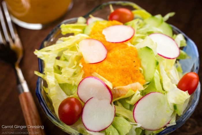 Carrot Ginger Dressing | Easy Japanese Recipes at JustOneCookbook.com