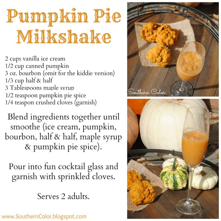 Pumpkin Pie Milkshake #SouthernColor #Thanksgiving #Cocktails