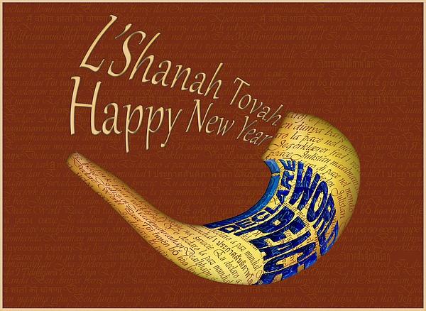 messianic rosh hashanah