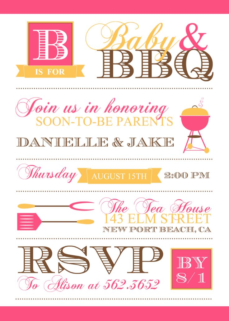 baby shower invitations baby bbq i really think this is what we are
