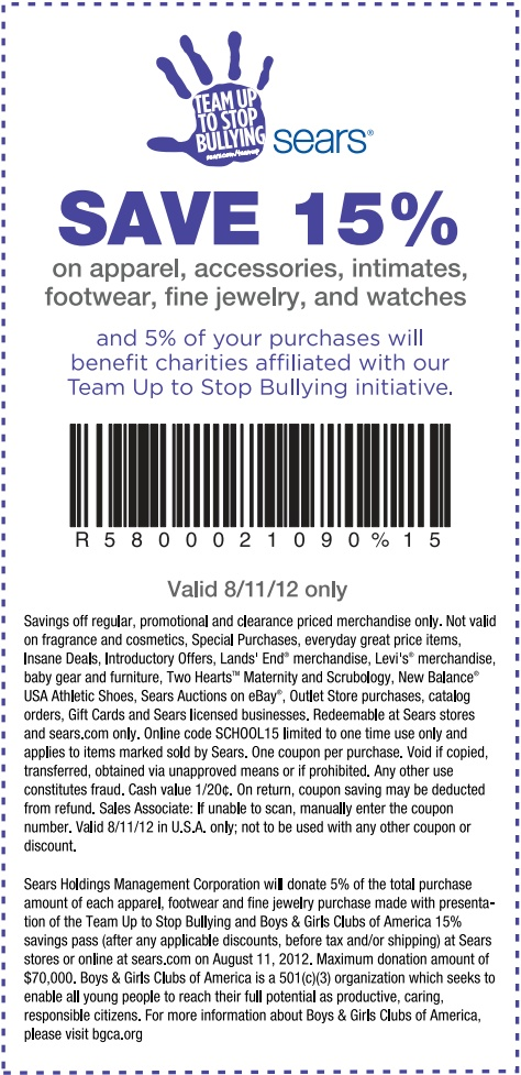 Sears parts coupons 2018