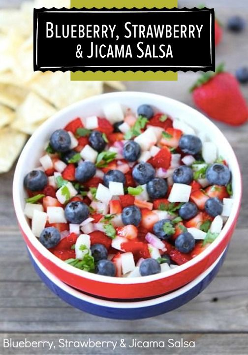 party this weekend? This Blueberry, Strawberry + Jicama Salsa ...