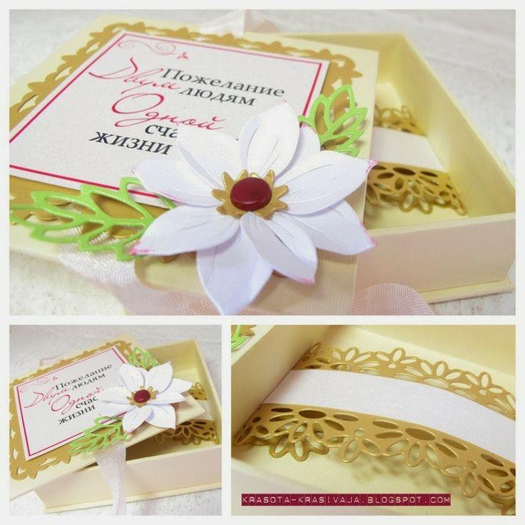 Wedding Gift Box Ideas Pinterest : ... money gift box studio