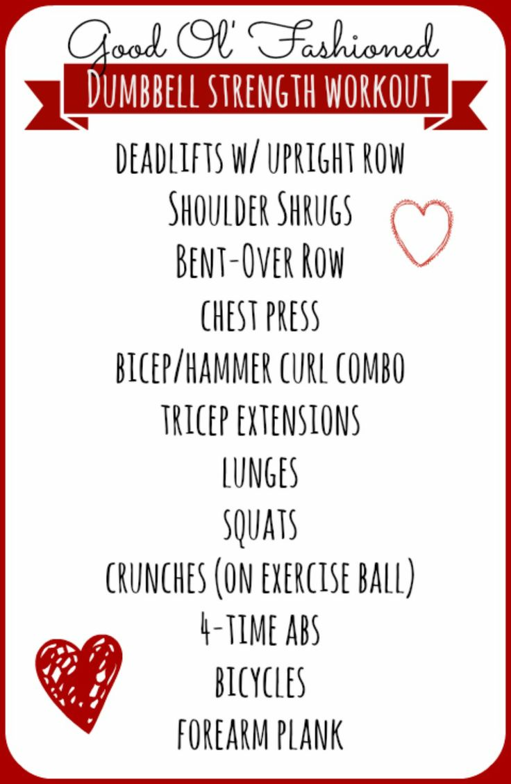 valentine's day exercises english