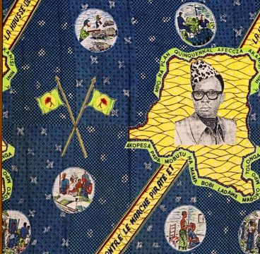 For some design inspiration, we take a look at some print designs from all around Africa. Creating commemorative textiles for elections and presidential visits are a common practice in Africa. Some argue that these prints were used by many African dictators to promote themselves and brainwash the masses, others argue that they are an Exercise in National pride.