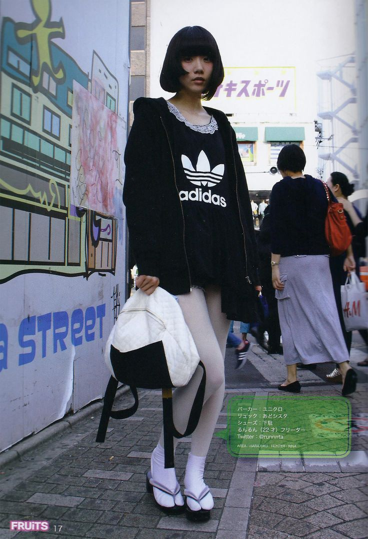 HARAJUKU GIRLS - Go Japan Go Fruits japanese street fashion magazine