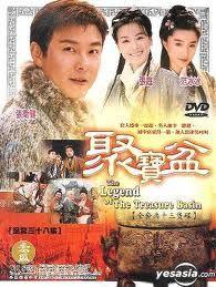 Phim Phú Hộ Thẩm Vạn Tam