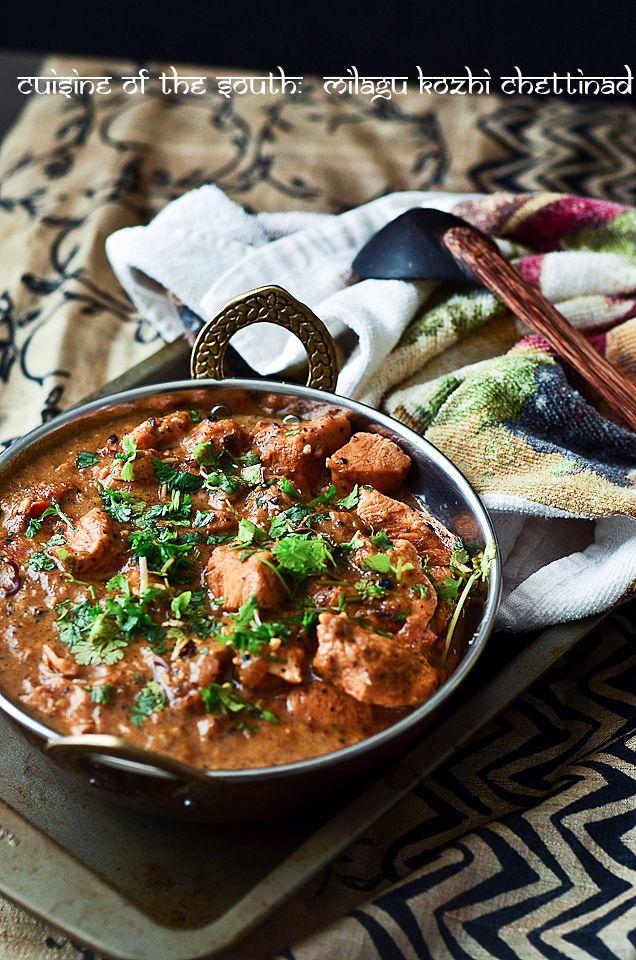 Garam Masala | Dinner Recipes | Pinterest